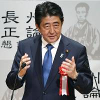 Abe calls for the submission of a plan to change Japan's Constitution during next Diet session