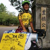 University student cycles from Aichi to Miyagi to spread messages of hope from disaster victims