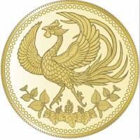 Japan to issue coins commemorating Emperor Akihito's 30-year reign