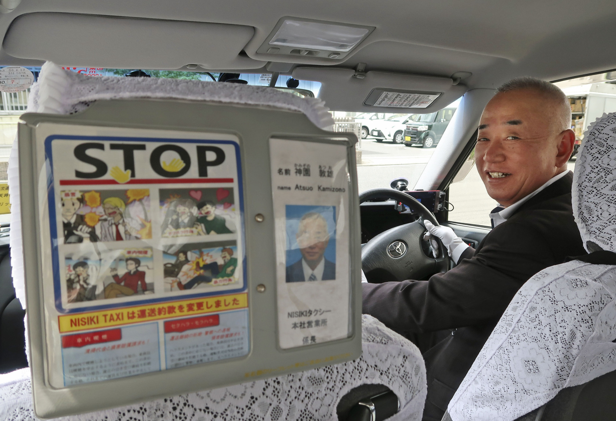 A notice in the cab driven by Atsuo Kamizono, of Hiroshima-based Nisiki Taxi, explains the company's guidelines that allow drivers to refuse transport to unruly passengers. | KYODO