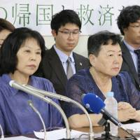 In first, five defectors in Japan sue North Korea for ¥500 million over rights abuses