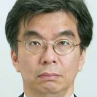 Former Japan education ministry official charged over alleged corruption