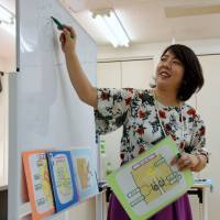 Breaking social taboo, Tokyo cram school gives children chance to learn and talk about sex