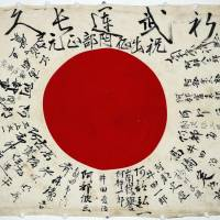This Hinomaru flag, belonging to fallen WWII soldier Masamoto Abe and kept in the United States, will be returned to his relatives in Yokohama this month. | OBON SOCIETY / VIA KYODO