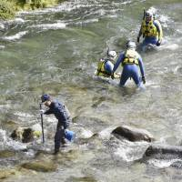 Police resume search for missing French woman in eastern Japan