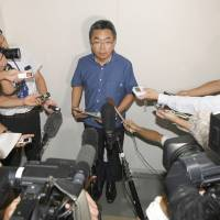Okinawa to proceed with late governor's move to block U.S. base construction