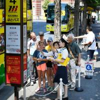 Hato Bus still offering Tokyo tourists a mix of the conventional and the quirky after 70 years