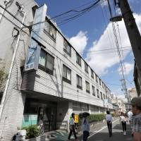 Fifth death confirmed at Japan hospital after air conditioning fails