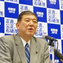 Former Defense Minister Shigeru Ishiba speaks at a news conference in Tokyo on Friday. Ishiba said the ruling Liberal Democratic Party should not rush on revising the Constitution.