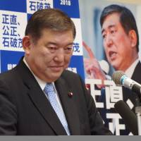 Former Defense Minister Shigeru Ishiba poses at the start of his news conference at the Diet building on Friday. | REIJI YOSHIDA