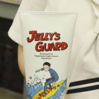 Students at Japan high school developing cream to prevent jellyfish stings