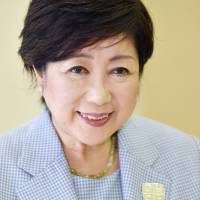 Tokyo Gov. Yuriko Koike raps state move to bolster system that diverts Tokyo's tax revenues to other municipalities