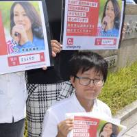 Mameta Endo stands in front of the Liberal Democratic Party's headquarters in the Nagatacho district of Tokyo on Friday to submit a petition containing about 26,000 signatures, requesting that LDP lawmaker Mio Sugita apologize for saying recently that LGBT people are 'unproductive.' | KYODO