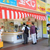 Sales of Takarakuji lottery tickets issued by prefectural governments and major cities fell 6.9 percent to ¥786.6 billion in fiscal 2017.   GETTY IMAGES