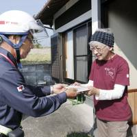 Japan puts off using My Number system to scrutinize financial assets of elderly people