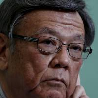Gov. Takeshi Onaga's death muddles long-standing U.S. base relocation plan in Okinawa