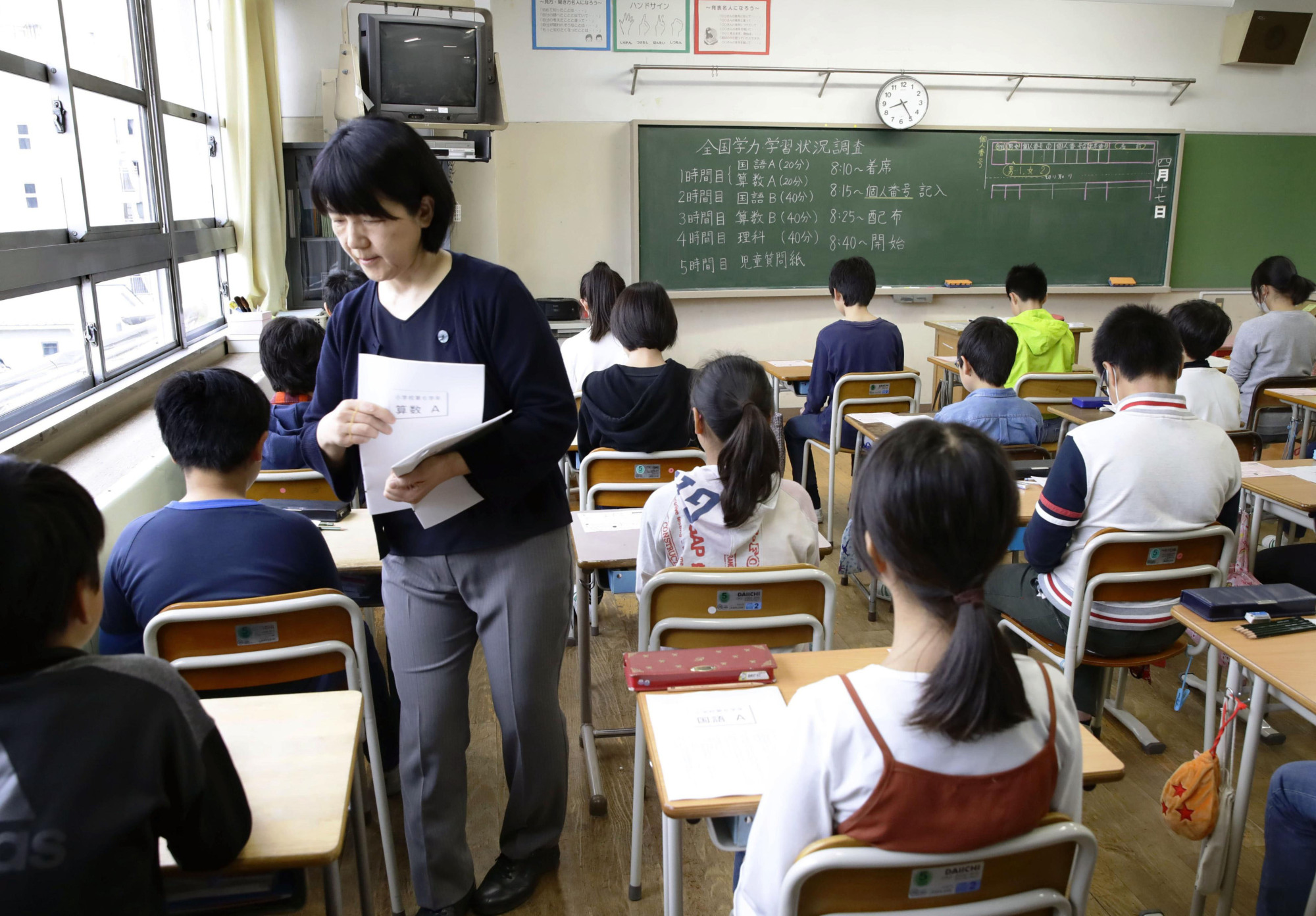 Elementary school students in Tokyo take the annual nationwide academic achievement test on April 17. | KYODO