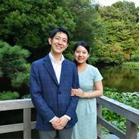 In betrothal ceremony, Princess Ayako formally gets engaged to commoner Kei Moriya
