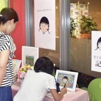 Sadness expressed in Chibi Maruko-chan creator's hometown; Chinese fans also react