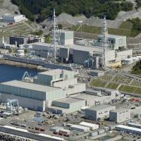 Chugoku Electric Power Co. applies for safety check of new Shimane reactor