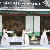 A memorial event is held in Hapcheon County, South Korea, on Monday to mark the 73rd anniversary of the atomic bombing of Hiroshima. | KYODO