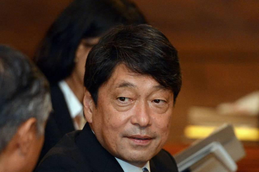 Japan vows to help boost Sri Lanka maritime security as China makes inroads