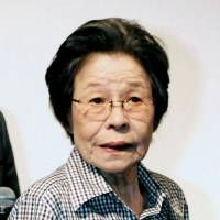 Kin Sugai, world's oldest leading actress, dies at age 92
