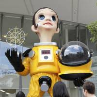 'Sun Child' near Fukushima Station in the city of Fukushima, has been met with strong opposition from local residents since it was unveiled earlier this month. | KYODO