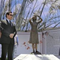 Former Taiwanese President Ma Ying-jeou attends a ceremony in Tainan on Tuesday to unveil a bronze statue symbolizing 'comfort women.' | KYODO