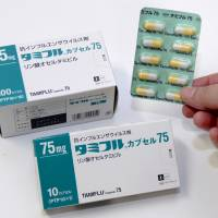 Japan lifts more than decade-old ban on use of Tamiflu for 10- to 19-year-olds