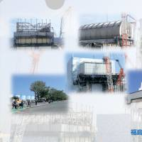 A plastic file folder is seen with pictures of Tepco's Fukushima No. 1 nuclear power plant. The utility halted sales of the folders amid criticism it was looking to profit from the 2011 disaster at the plant. | TOKYO ELECTRIC POWER COMPANY HOLDINGS INC.