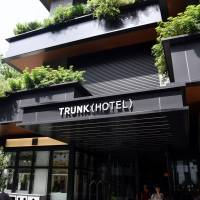 In addition to restaurants, bars and a convenience store, the experience-oriented Trunk (Hotel) also boasts tour offerings.   SATOKO KAWASAKI