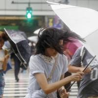 Typhoon Shanshan to bring heavy rain and strong winds to eastern Japan