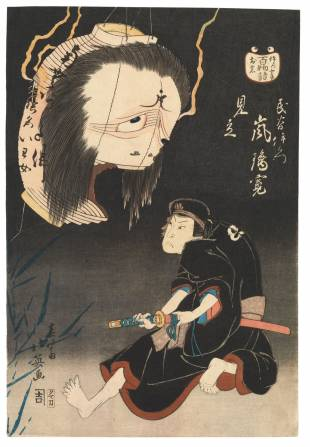 Tales from the crypt: A woodblock print featuring an interpretation of the ghost Oiwa from the folk tale
