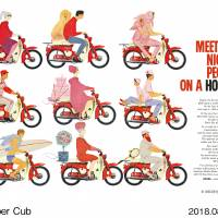 The Gray advertising agency developed a national ad campaign for the Honda Super Cub in 1962. | COURTESY OF HONDA MOTOR CO., LTD.