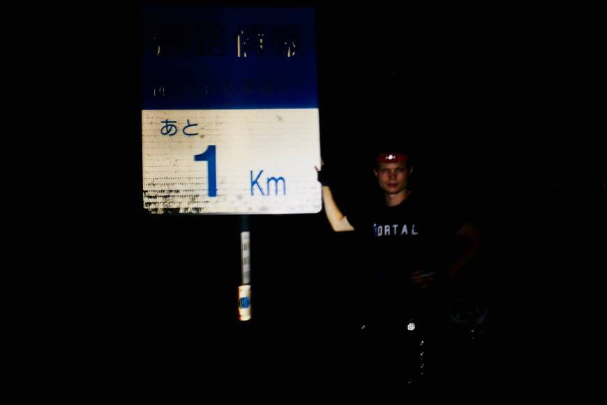 Almost (halfway) there: The author with a kilometer to go to the start of Mount Fuji