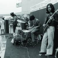 Nice start: Haruomi Hosno (front) performs with his band, Happy End, at Shibuya Seibu May Carnival in 1970. | COURTESY OF MIKE NOGAMI/ VIA LIGHT IN THE ATTIC
