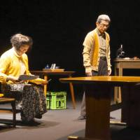 A misremembered past: Hideto Iwai's 2016 production 'The Husband and Wife' was an autobiographical look at life inside a complex household.   © TSUKASA AOKI