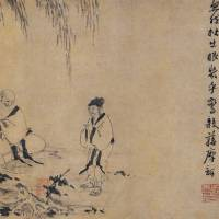 'Zen and the Art of Cultural Exchange: An Invitation to Calligraphy and Ink Painting'