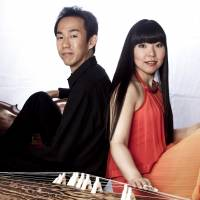Duo Yumeno: Making music across the Pacific