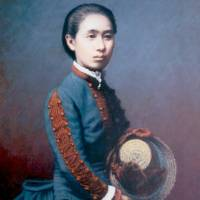 Medical first : Ginko Ogino obtained her doctor's license in 1885. | PUBLIC DOMAIN