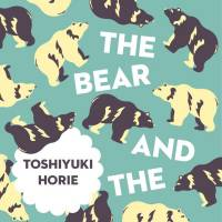 'The Bear and the Paving Stone': Whimsical stories celebrating language, friendship and life