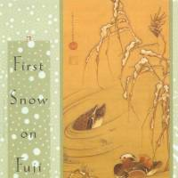 'First Snow on Fuji': Yasunari Kawabata exhibits his mastery of the short story
