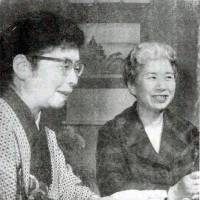 Power of the pen: Author Fumiko Enchi (1905-86) advocated passionately for female empowerment  throughout her career.