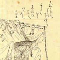 Heian literature: Is all fair in love and no war?