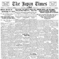 Japan Times 1943: Respect for parents plays vital role in Japanese life