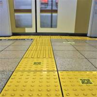 Tokyo Metro QR codes give audio directions to the blind