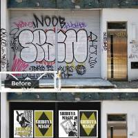 Ads, not tags: A Tokyu Corp. handout photo shows before and after  images of how the firm intends to pay building owners to advertise on their walls, cleaning up graffiti in the process. | KYODO