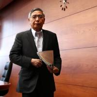 Is the BOJ's monetary policy adjustment really just a tweak?