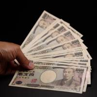 How to end Japan's deflation? Abolish cash